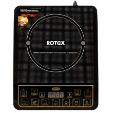 Настольная плита ROTEX RIO185-C