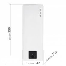 Водонагреватель Atlantic Steatite Cube Slim VM 50 S3C 1500W