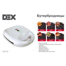 Бутербродница DEX DSM 26