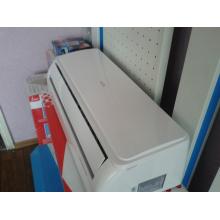 Кондиционер AUX ASW-H09A4 ION